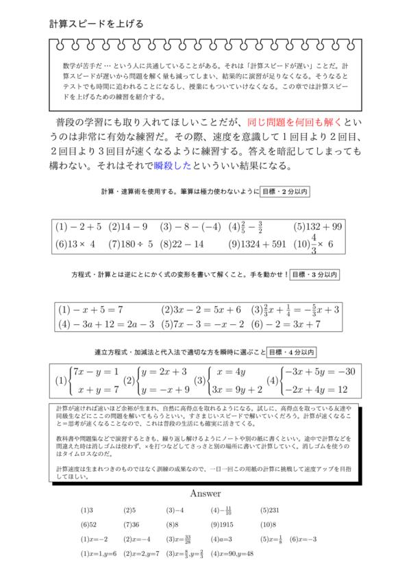 mathbase2